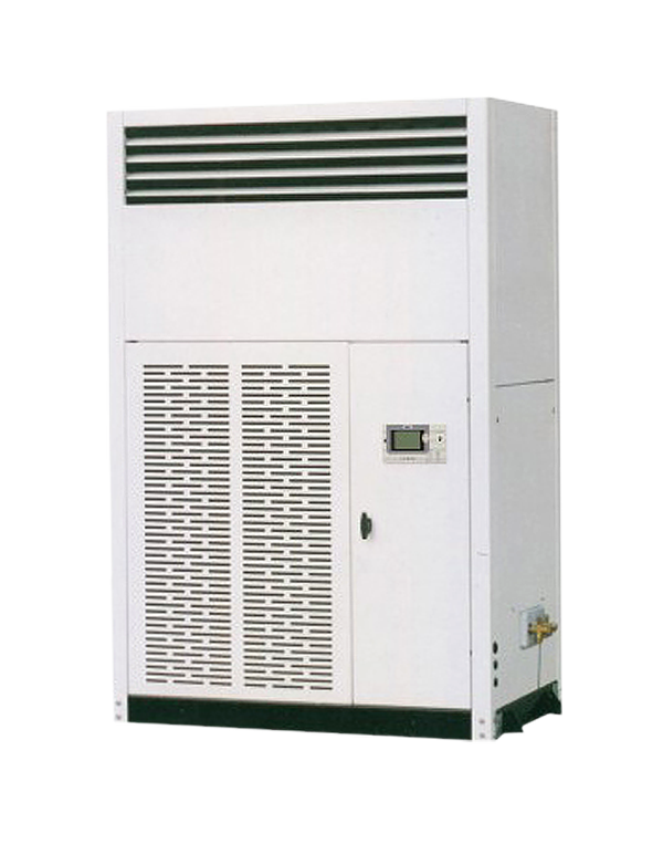 High/low Temperature Dehumidifier